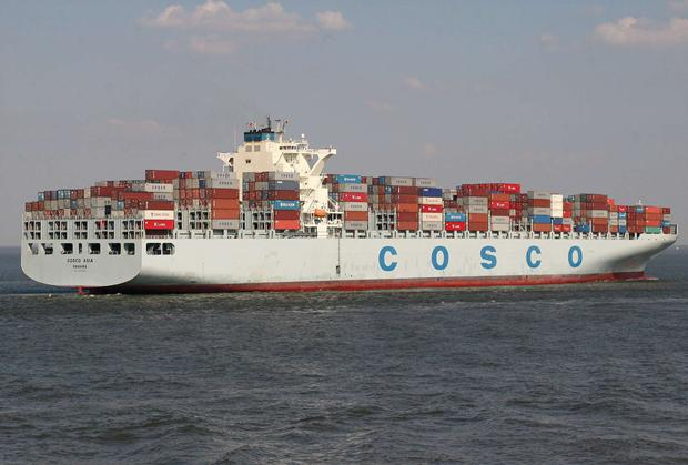 The Asia Cosco ship was attacked in the Suez Canal