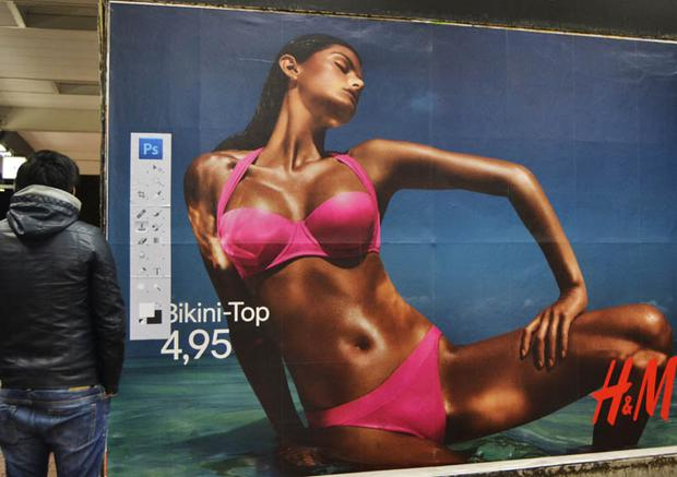 The Photoshop tool bar added to a campaign featuring supermodel Isabeli Fontana