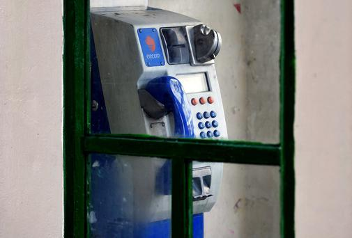 Eircom wants the cost for providing rural phone services shared among providers.
