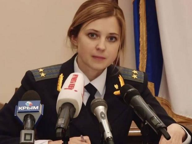 Internet Swoons Over Battle Ready Heroine Crimean Attorney General