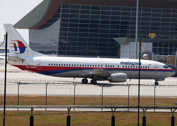 Flight MH370 disappeared on 8 March with 227 passengers and 12 crew members on board