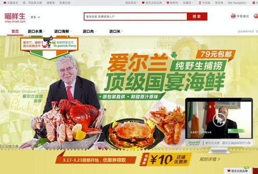 FOOD FOR THOUGHT: Labour leader Eamon Gilmore has been accidentally promoted to Irish president by Bord Bia