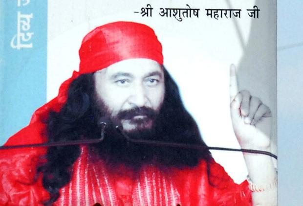 A hoarding featuring an image of Indian spiritual leader Ashutosh Maharaj