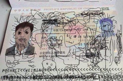 The photo used as evidence of the passport doodling story