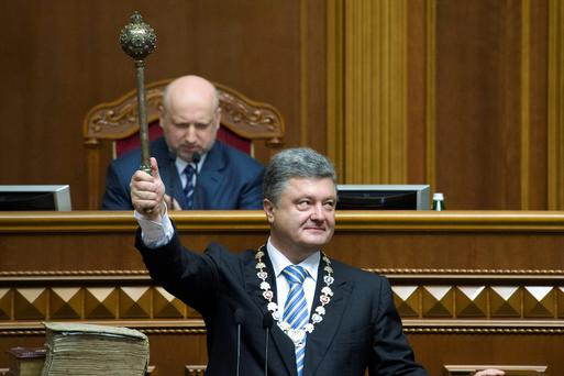 Petro Poroshenko takes the oath of office as new Ukrainian president