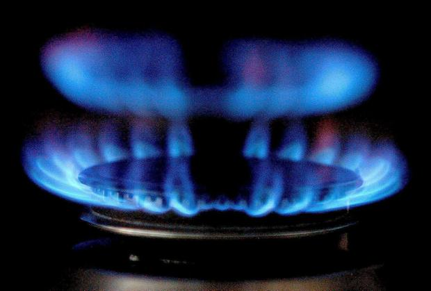 Bord Gais Energy has been fined for misleading ads