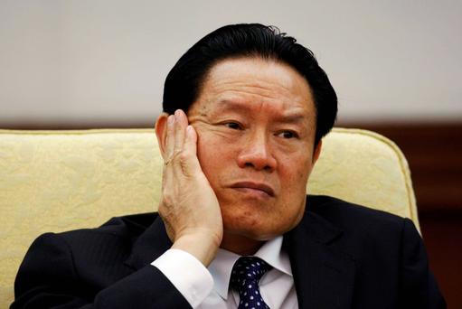 Zhou Yongkang: business interests. Photo: Reuters