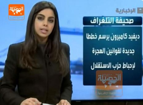 The newsreader appeared on Al Ekhbariya with no headscarf