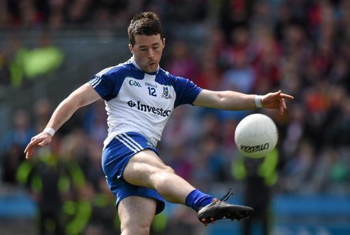 """Monaghan's Chris McGuinness - """"Some people could say you might fear them but, at the end of the day, it's 15 v 15. We'll focus on our own game."""""""