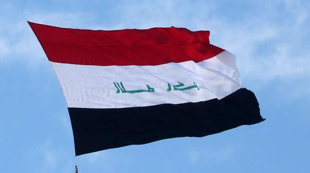 Iraq flag (stock photo)