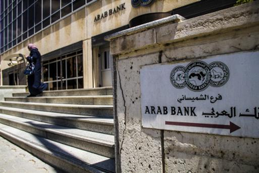 Arab Bank is one of the largest financial institutions in the Middle East