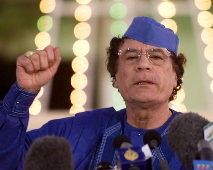 Colonel Muammar Gadaffi considered investing €1.5bn into Bank of Ireland at the height of the crisis