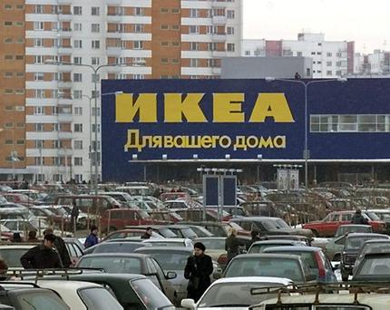Sweden's Ikea is pressing ahead with plans to invest €2bn in Russia by 2020, adding to its 14 shopping centres by expanding into smaller cities with untapped potential