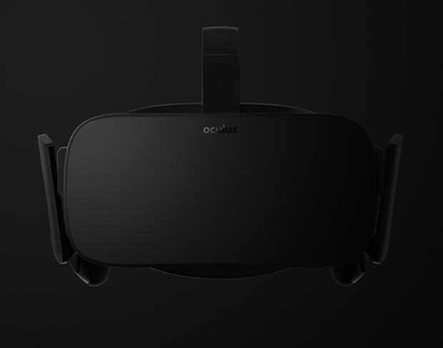 The Oculus Rift VR headset - front on