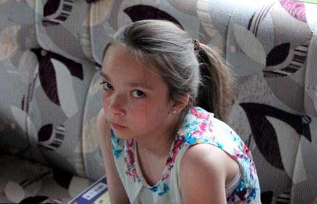Missing teen Amber Peat Credit: Nottinghamshire Police
