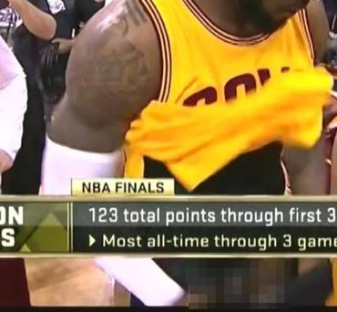 LeBron James accidentally exposes himself to millions of TV viewers