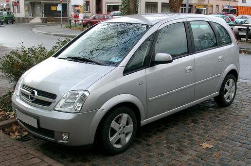 A stock image of a silver Opel Meriva