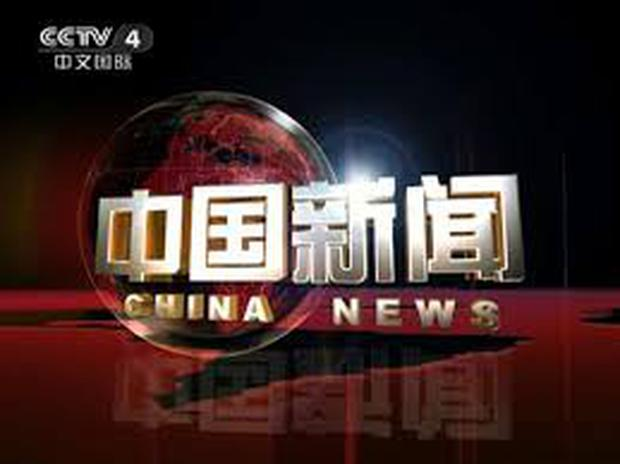 The CCTV-4 channel is the only Chinese channel with a global reach