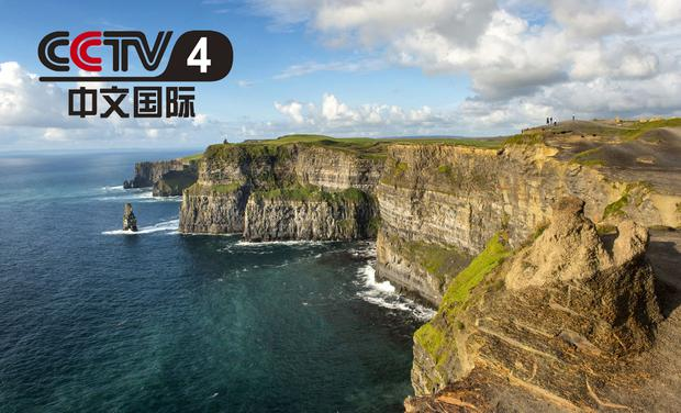 'Glamorous Ireland' was filmed on location by China's CCTV4 this May. It airs at 7.15 Beijing time tonight.