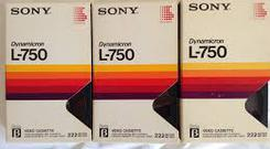 The last Betamax cassette tapes will be produced by Sony in March 2016 stock photo
