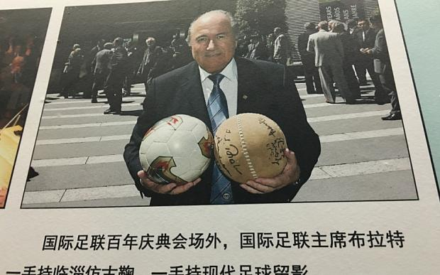 Images of Blatter in a display at the Blatter museum in China Pic: Neil Connor