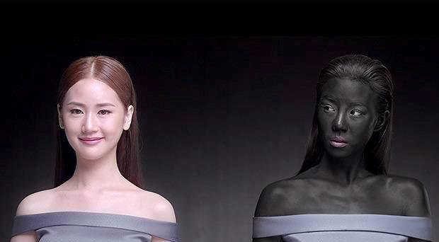 A screen-grab from a video for a skin-whitening capsule features two images of actress Cirin