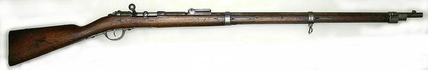 Mauser rifle - very long, very heavy, very old