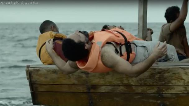 The Journey depicts the harsh journey that faces many immigrants who try to enter Australia's borders by boat. Photo: The Journey / YouTube
