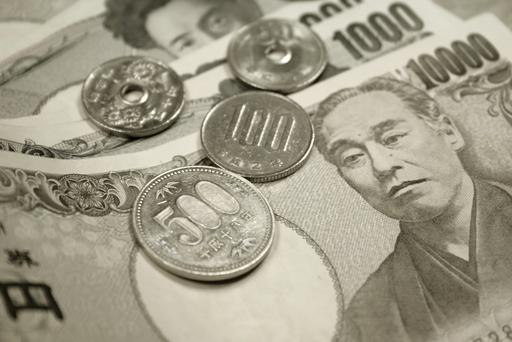 Overnight, the Bank of Japan's decision to keep its monetary policy settings on hold has taken markets by surprise.