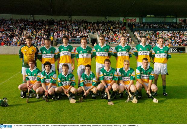 The Offaly minor hurling team before 2007 Leinster final