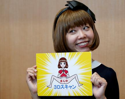 Japanese artist Megumi Igarashi, known as Rokudenashiko, holds her artwork after a news conference following a court appearance in Tokyo April 15, 2015. REUTERS/Toru Hanai/File Photo