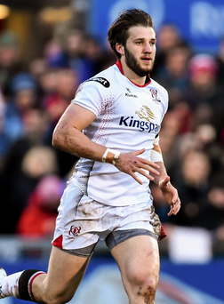 Stuart McCloskey has been named Ulster's Bank of Ireland Player of the Year. Photo: Ramsey Cardy/Sportsfile
