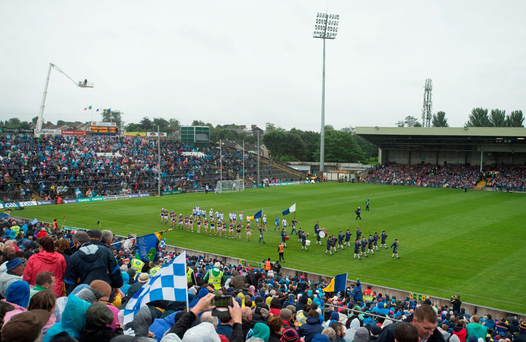 A general view of the Gaelic Grounds, Limerick, during the Munster GAA Hurling Senior Championship Final match between Tipperary and Waterford