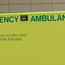 HSE ambulance. Stock picture