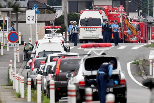 Police officers are seen near a facility for the disabled where at least 19 people were killed and as many as 20 wounded by a knife-wielding man, in Sagamihara, Kanagawa prefecture, Japan, in this photo taken by Kyodo July 26, 2016 Picture: Reuters