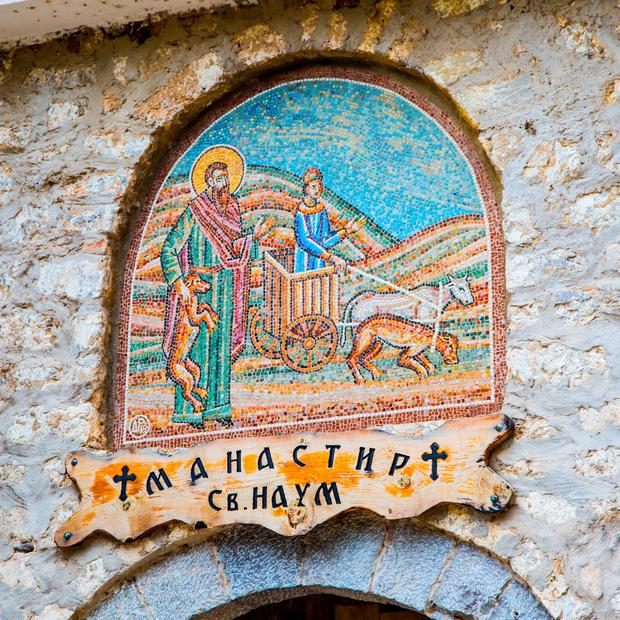 The entrance of Saint Naum Monastery
