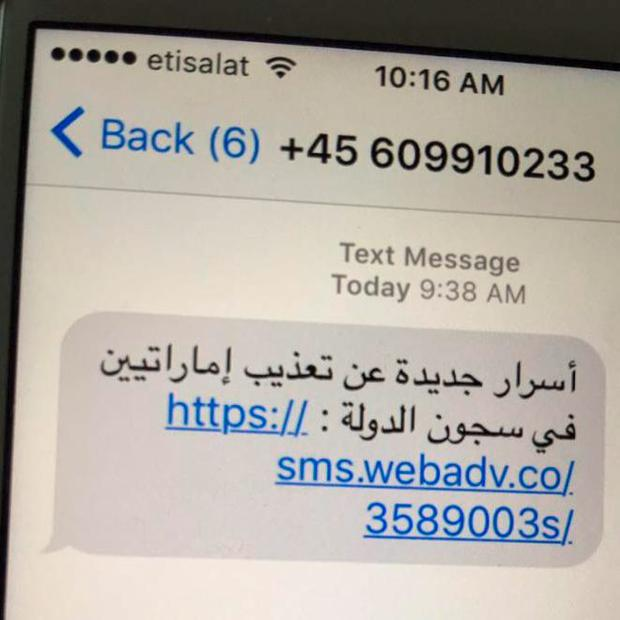 The text received by Mansoor Credit: Citizen Lab