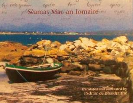 Detail from the cover of Seamus Mac An Iomaires book 'The Shores of Connemara'