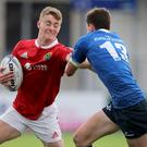 Jonathan Wren in action for the Munster U-18 Schools team. Picture: INPHO