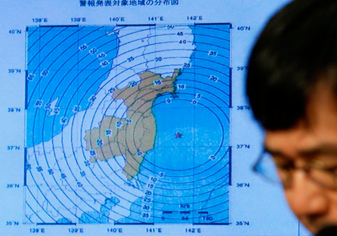 A map shows the earthquake epicentre off the coast of Fukushima yesterday Photo: REUTERS/Toru Hanai