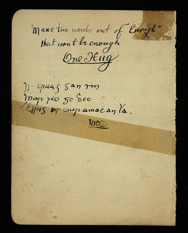 Michael Collins's 'One Hug' anagram