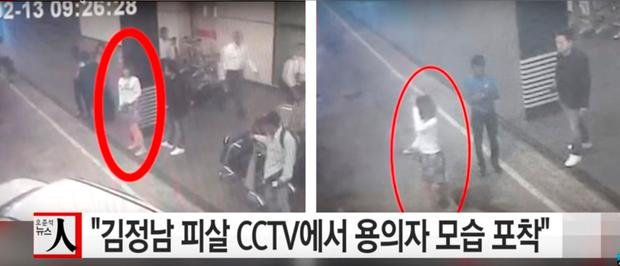 CCTV image of the suspect. Picture: YTN