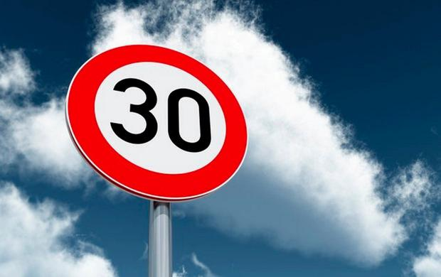 A 30kmh speed limit currently applies in parts of the city centre in Dublin 1, Dublin 2, Marino in Dublin 3 and Irishtown and Ballsbridge in Dublin 4. Stock Image