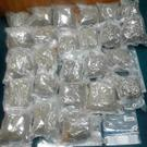 Cannabis seized in Co Kildare. picture: Garda Press Office