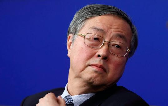 Governor of the People's Bank of China Zhou Xiaochuan. Photo: Bloomberg