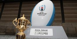 The Webb Ellis Cup stands at Nijo Castle on the eve of the Rugby World Cup Japan 2019 Pool Draw, on May 9, 2017 in Kyoto, Japan. The Rugby World Cup Japan 2019 draw takes place on May 10, in Kyoto, Japan. (Photo by Dave Rogers - World Rugby/World Rugby via Getty Images)