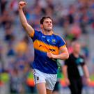 Tipperary's Cathal Barrett. Photo: Piaras Ó Mídheach/Sportsfile