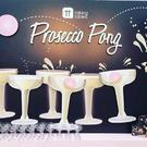 Prosecco pong has been released by UK company Turning Tables