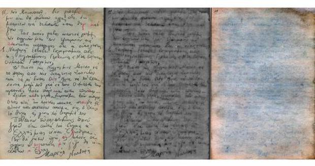 The documents were unearthed after 36 years buried in the ground (Institute fur Zeitgschichte)