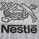 The Republic of Ireland market accounts for 6pc of Nestlé's business. Photo: AFP/Getty Images